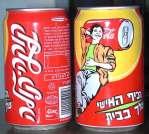 coca-cola-can-rare